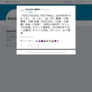 IDOL ROCKS! THE FINAL!(4/21)