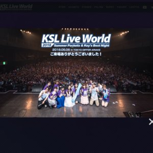 KSL Live World 2018 ~Summer Pockets & Key's Best Night~