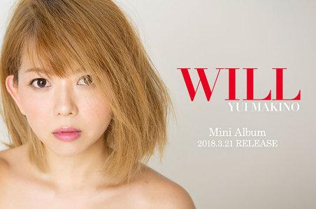 牧野由依 Mini Album「WILL」リリース記念 公開ニコニコ生放送