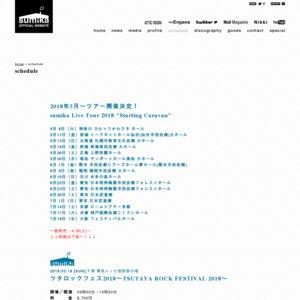 "sumika 2018 Live Tour ""Starting Caravan""日本武道館1日目"