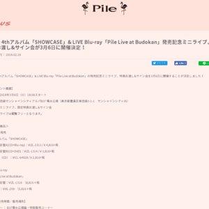 Pile 4thアルバム「SHOWCASE」& LIVE Blu-ray「Pile Live at Budokan」発売記念ミニライブ&特典お渡し&サイン会