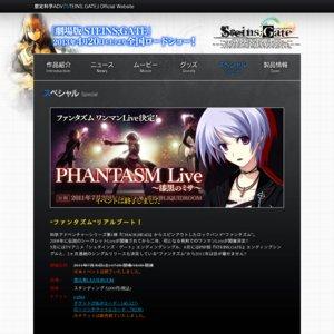 PHANTASM Live ~漆黒のミサ~