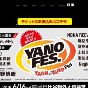 YANO MUSIC FESTIVAL 2018  〜YAONのYANO Fes〜