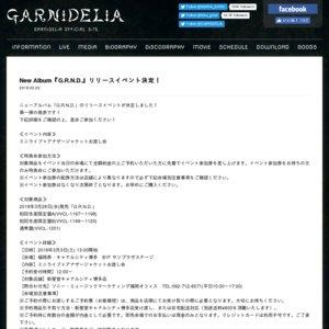 GARNiDELiA「G.R.N.D.」リリースイベント キャナルシティ博多