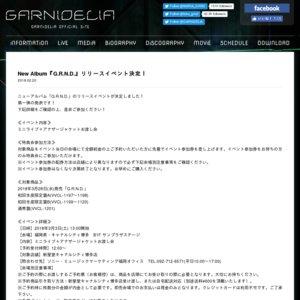 「G.R.N.D.」リリースイベント 阪急西宮ガーデンズ