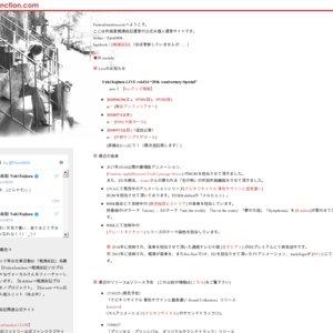 "Yuki Kajiura LIVE Vol.#14 ""~25th Anniversary Special~"" 千葉1日目"