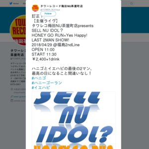 タワレコ梅田NU茶屋町店presents SELL NU IDOL?HONEY GO RUN×Yes Happy! LAST 2MAN SHOW!