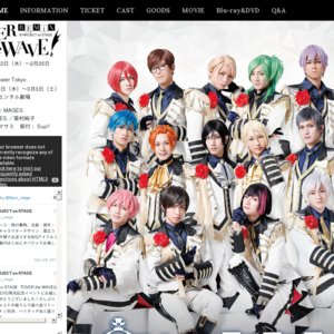 B-PROJECT on STAGE『OVER the WAVE!』REMiX 2/23夜公演