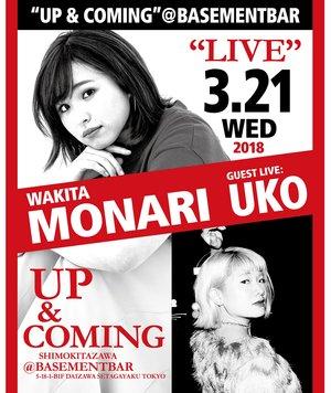 """脇田もなり """"Up & Coming"""""""