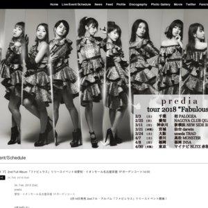 2ndフル・アルバム「ファビュラス」リリースイベント 2/24