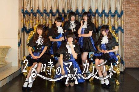 Pop'n Party vol.36 @東京FMホール