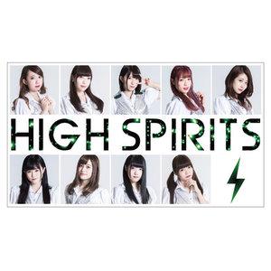 GIRLS MUSIC SQUARE @Arc 〜1部~