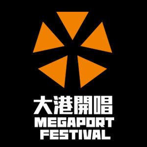 2017大港開唱 MEGAPORT FESTIVAL DAY1