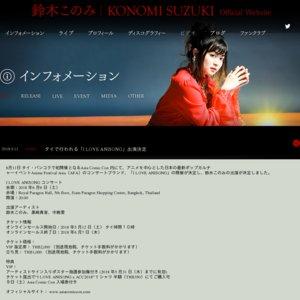 TVアニメ「LOST SONG」オープニング主題歌「歌えばそこに君がいるから」 リリースイベント【東京・1回目】