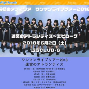 純情のアフィリア ワンマンライブツアー2018 「迷宮のアトランティス」 名古屋公演 【夜の部】