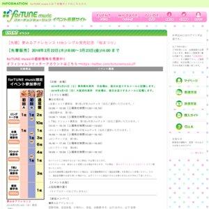 夢みるアドレセンス 11thシングル発売記念イベント大阪