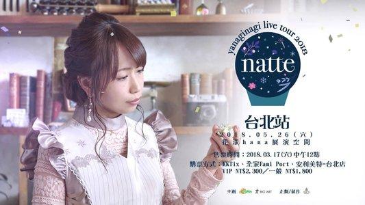 yanaginagi live tour 2018 natte in Taipei