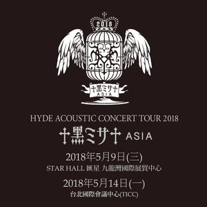 HYDE ACOUSTIC CONCERT TOUR 2018 -黑ミサ ASIA- TAIPEI
