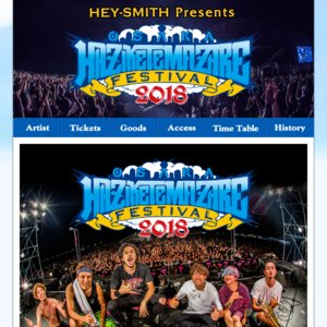 HAZIKETEMAZARE FESTIVAL 2018
