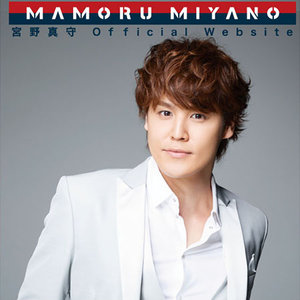 MAMORU MIYANO ARENA LIVE TOUR 2018 〜EXCITING!〜 supported by JOYSOUND 愛知2日目