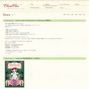 "ChouCho Acoustic Live""naked garden""vol.4 ~Birthday Special~"