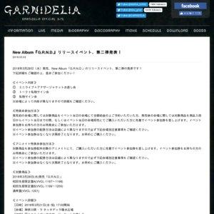GARNiDELiA「G.R.N.D.」リリースイベント TSUTAYA IKEBUKURO