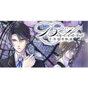 TVアニメ「Butlers~千年百年物語~」先行上映イベント