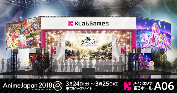 AnimeJapan 2018 1日目 KLabGamesステージ 「Project PARALLEL」ライブステージ