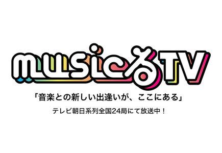 musicる FES 2018- Spring Edition -