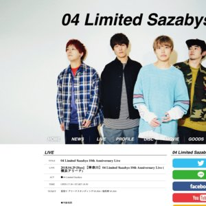 04 Limited Sazabys 10th Anniversary Live (横浜アリーナ公演)