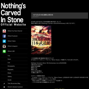 Nothing's Carved In Stone 10th Anniversary Live at BUDOKAN