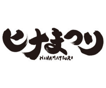 AnimeJapan 2018 1日目 KADOKAWAブース 「ヒナまつり」ステージ