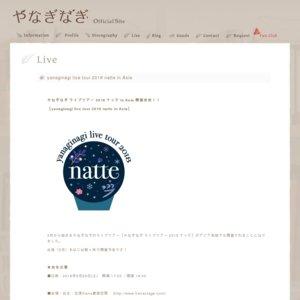 yanaginagi live tour 2018 natte in Hong Kong
