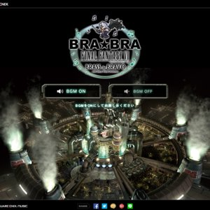 BRA★BRA FINAL FANTASY VII BRASS de BRAVO with Siena Wind Orchestra 兵庫