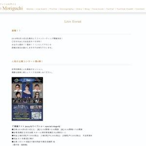 森口博子ライブツアー~おかげSummer・おつかれSummer!!~ 【大阪公演】〈1st〉