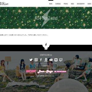 『でんぱ組.inc コスモツアー 2018』愛知追加公演