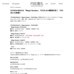 UCHIDA MAAYA 「Magic Number」 TOUR 2018 Magic Number 2 TOKYO