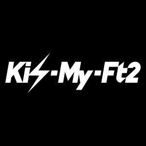 Kis-My-Ft2 LIVE TOUR 2018 埼玉公演3日目