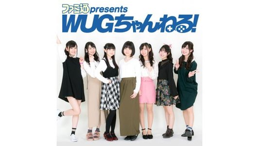 『ファミ通presents WUGちゃんねる!』1周年記念イベント 昼公演
