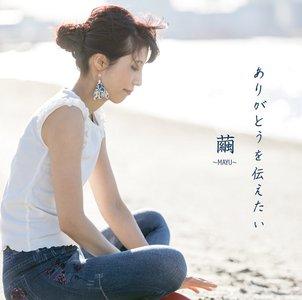 「繭presents Let's sing together!西も東も中心部も盛り上がってます♪(繭,南紗椰,西村加奈,美元智衣,城所葵)