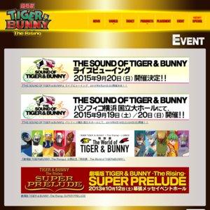 『劇場版 TIGER & BUNNY -The Rising- SUPER PRELUDE』