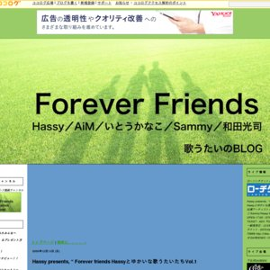 "Hassy presents, "" Forever friends Hassyとゆかいな歌うたいたちVol.1"