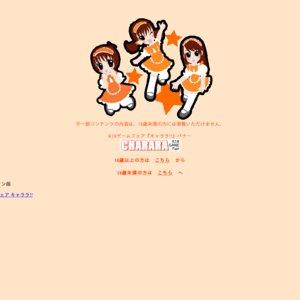 キャララ!!(2006年11月 名古屋)