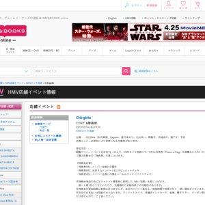 G☆girls ニューシングル「RaiseaFlag」発売記念 ミニライブ&特典会