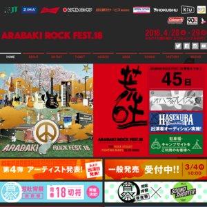 ARABAKI ROCK FEST.18(1日目)