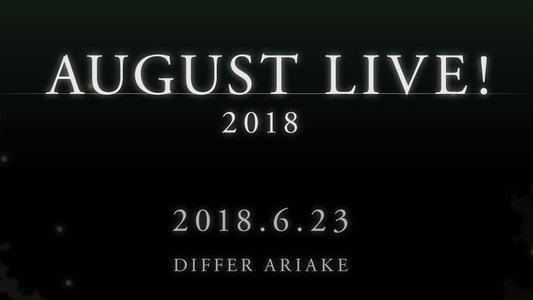 AUGUST LIVE! 2018 夜公演