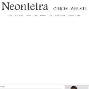 Neontetraレコ発ツアーファイナル&ヒデユキBirthday公演!Neontetra/もえみ(KONSOME+)/I Wish Moon)