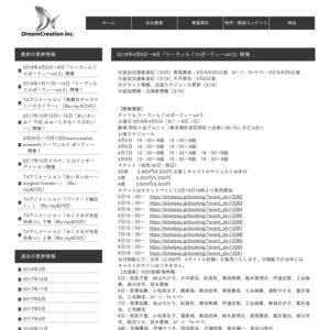りーでぃんぐ☆ぱーてぃーvol.3 4月8日18:00