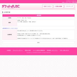 アニワラ Girls Site Fukuoka