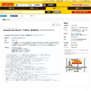 Awesome City Club EP「TORSO」発売記念インストアイベント 東京会場